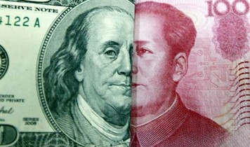 Альтернатива доллару