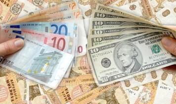 Самые крепкие валюты мира